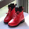 Демисезонные ботинки с кружевом, 2 цвета
