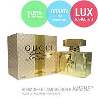 Gucci Premiere. Eau De Parfum 75 ml / Парфюмированная вода Гучи Премьер 75 мл