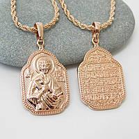 Иконка Пантелеймон Целитель с молитвой, код 32690, размер 35*18 мм, позолота РО