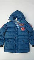 Куртка зимняя на мальчика GRACE с нашивками GraceBoy