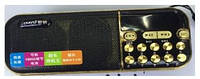 Минидинамик BY-003 R-11M-121 Portable Speaker Оптом, Опт.
