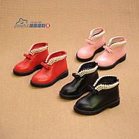Красивые ботиночки с бусинами, 3 цвета
