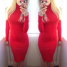 Платье обтягивающее по фигуре базовое миди под горло Батал 48 50 52, фото 2