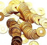 Монета фэн-шуй под золото (диаметр 2 см)