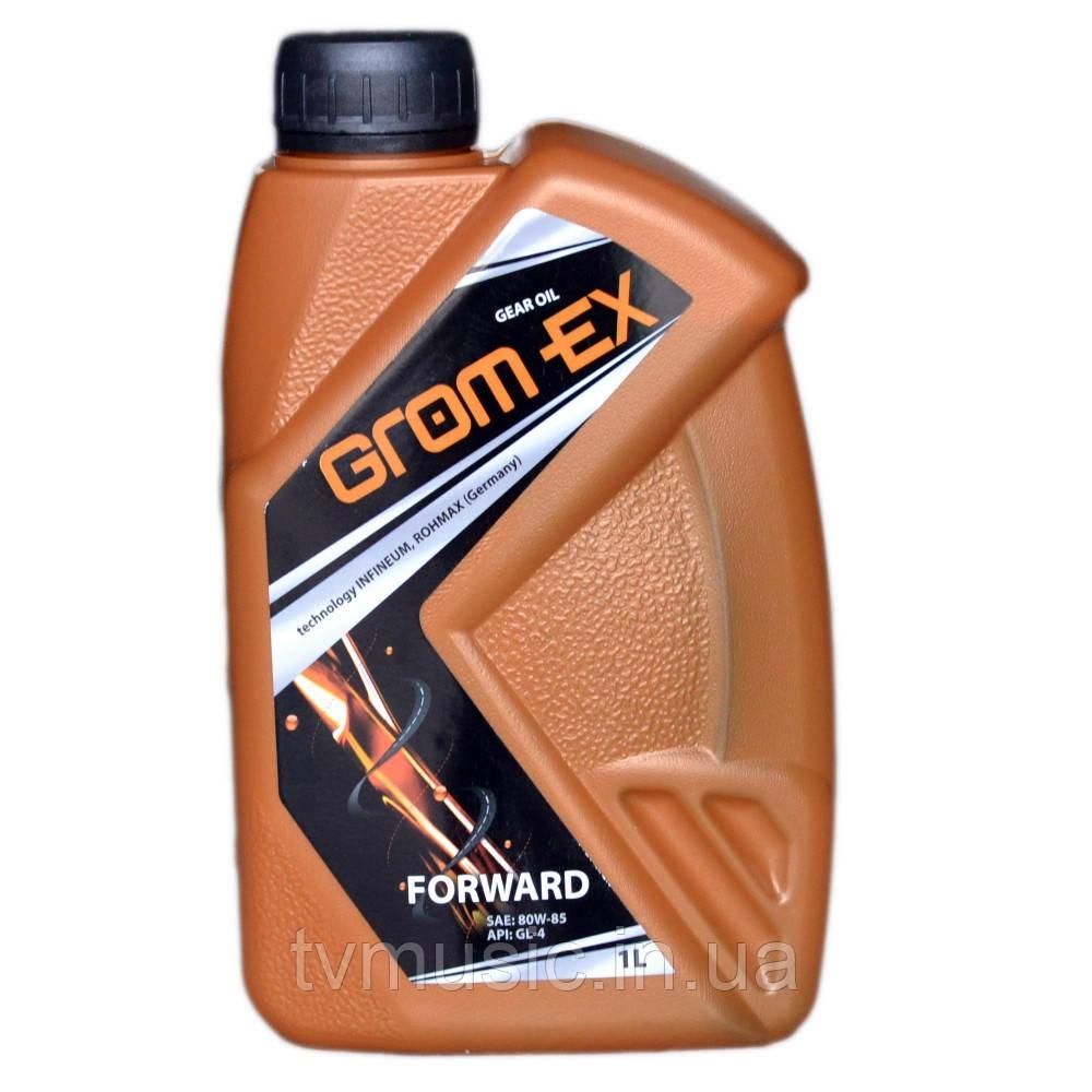 Трансмиссионное масло Grom Ex 80W85 Forward 1 литр