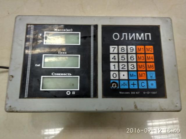 Индикатор китайских весов