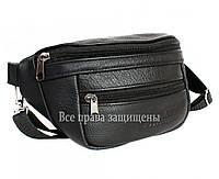 Мужская кожаная сумка барсетка Alvi KL007B