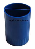 Подставка под ручки КИП, СТРП-02, синяя
