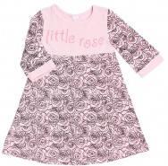 Ночная рубашка розового цвета Valeri tex