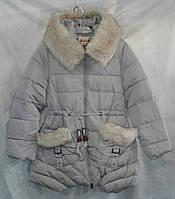Куртка зимняя детская для девочки 6-10 лет,серая