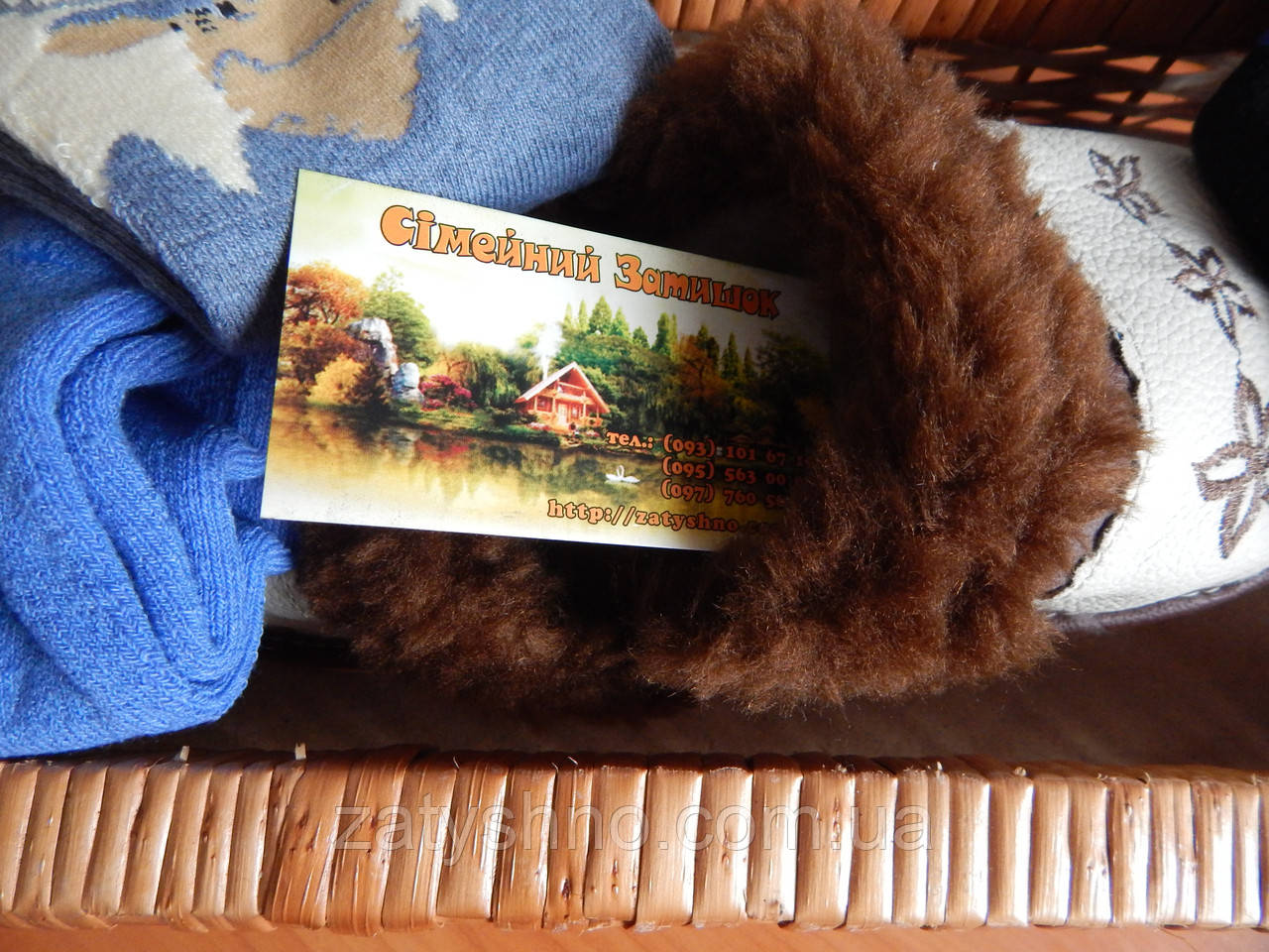 Тапочки кожаные с  носками на подарок