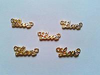 Конектор Love 2 см золото