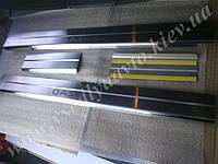 Защита порогов - накладки на пороги Nissan QASHQAI с 2014 г. (Standart)