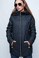 Демісезонна куртка Prunel 442 Лєрочка, фото 1
