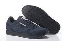 Мужские кроссовки Reebok Classic (рибок классик) темно-синеи замшевые