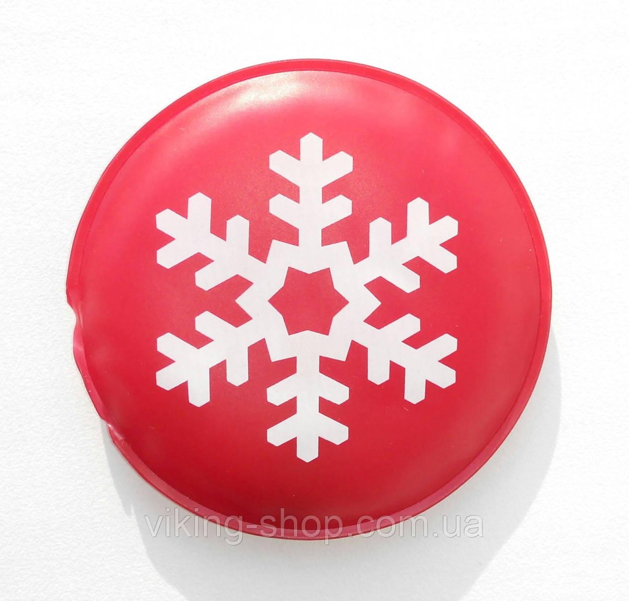 Грелка Солевая Снежинка многоразовая