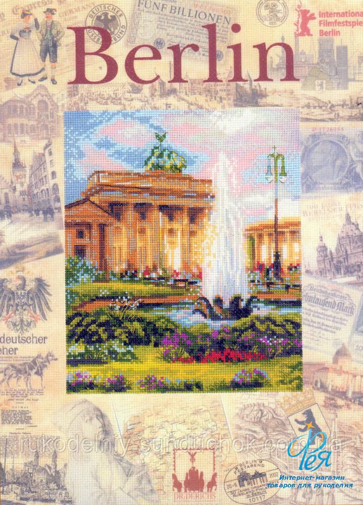 Набор для вышивания Риолис РТ-0027 Города мира. Берлин