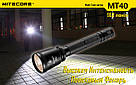 Nitecore MT40, 960 люмен, 430 метров, 2x18650, фото 2