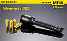 Nitecore MT40, 960 люмен, 430 метров, 2x18650, фото 9