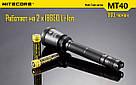 Nitecore MT40, 960 люмен, 430 метров, 2x18650, фото 10