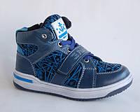Демисезонные ботинки для мальчика, Kellaifeng (KLF) синие fashion, 27-32
