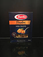 Итальянская паста Barilla Piccolini mini ruote