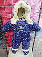 Детский комбинезон трансформер зимний (синий Энгри Бердз), фото 4