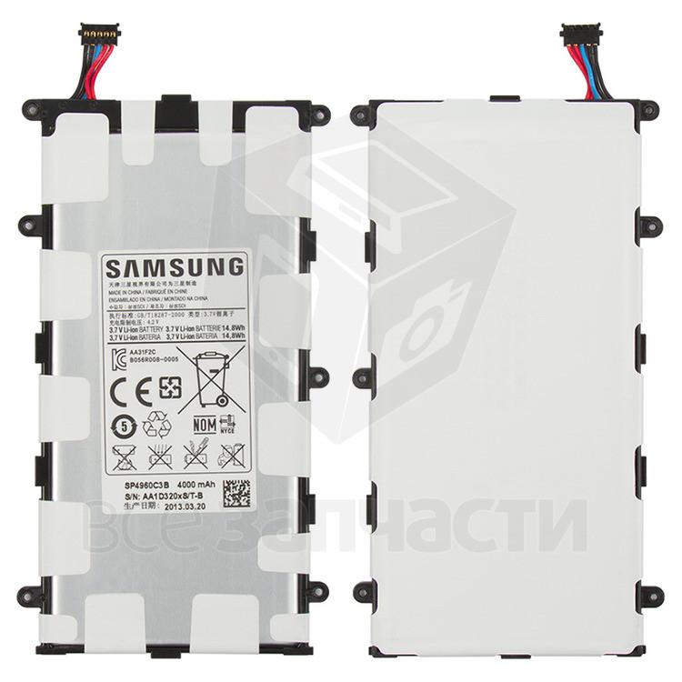 Батарея для планшетов GH43-03615A