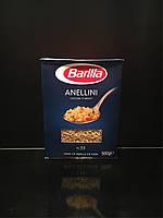 Итальянская паста Barilla Anellini n.33