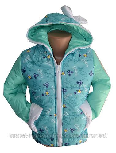 Куртка детская на девочку бант