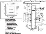 MAX8731A 8731AE QFN-28 - контроллер зарядки, фото 3