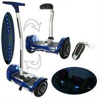 Электротранспорт детский сигвей A7-10(2)-4 (синий)