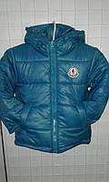 Куртка зимняя детская Fashion, подкладка мех 92-116