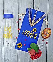 """Дизайнерская бутылочка """"Я люблю Украину""""."""
