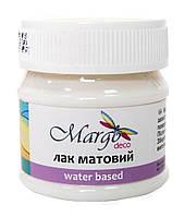 Лак матовый, на водной основе, Matte, 50 мл, Margo