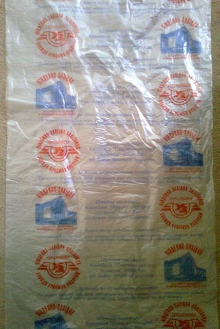 Полиэтиленовая пленка ПНД (HDPE) с печатью УкрЗалізниця