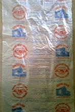 Поліетиленова плівка ПНД (HDPE) з печаткою УкрЗалізниця