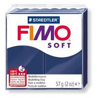 Пластика Soft, Синяя королевская, 57г, Fimo
