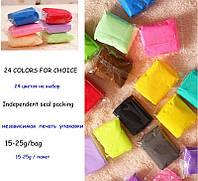 Набор для изготовления слепков - оттисков рук и ног ваших детей (1 лот - 2 пакета)