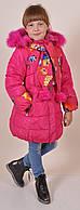 Куртка зимняя для девочки удлиненная