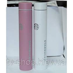 Термос Starbucks ,290 мл (4 кольори)