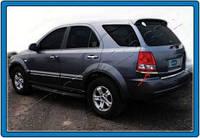 KIA SORENTO SUV (2002-2009) Нижние накладки на стопы (нерж.) 2 шт. Omsa