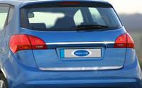 KIA VENGA MINI MPV (2010+) Накладка над номером на багажник (нерж.) Omsa