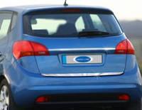 KIA VENGA MINI MPV (2010+) Нижняя кромка крышки багажника (нерж.) Omsa