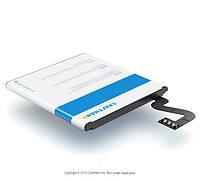 Аккумулятор Craftmann для Nokia Lumia 920 (ёмкость 2000mAh)