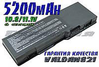 Аккумуляторная батарея Dell PD942 PR002 RD857 TD347 UD264 XU937 Inspiron 6400 1501 E1505 Vostro 1000 Latitude