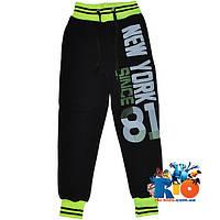 """Детские спортивные брюки """"New York"""" , трикотажные , на флисе , для детей от 5-11 лет"""