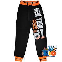 """Детские спортивные брюки """"New York"""" , трикотажные , на флисе , для деток от 5-11 лет"""