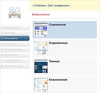 1С:Предприятие 8. Подрядчик строительства 4.0. Управление финансами. Клиентская лицензия на 5 рабочих мест (1С Украина)