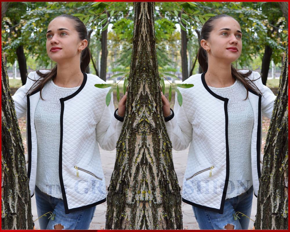 Куртка женская *Стёганка* ЦВЕТ БЕЛЫЙ